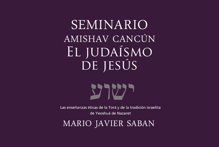 Judaismo de Jesús