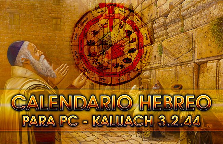 Calendario Hebreo para el PC (Kaluach 3.2.44)