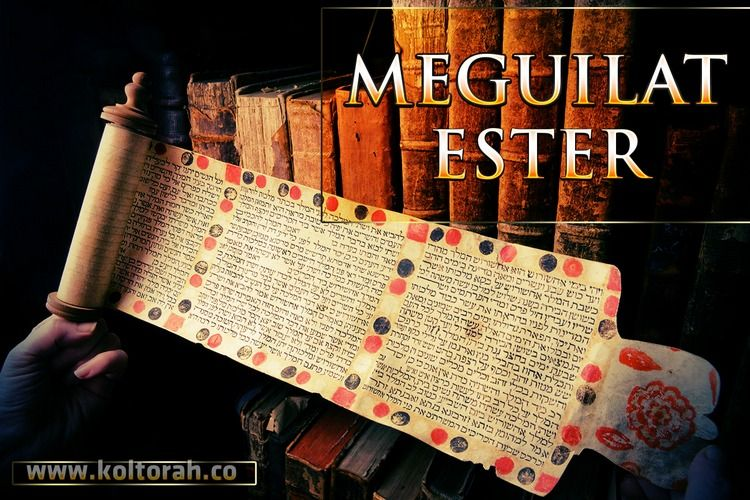 La Meguilát Ester (Libro de Ester)
