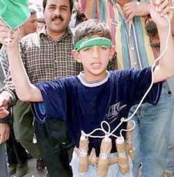 Glorificando el terrorismo - Ciudad de Gaza