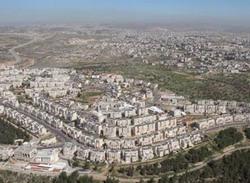 Ramat Shlomo, Israel