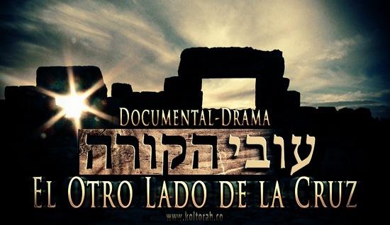 """Ver documental """"el Otro lado de la Cruz"""""""