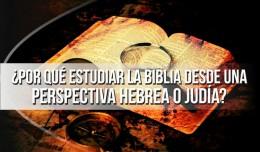 Estudiar_Bib_Heb_750C