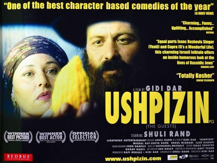 """Película hebrea sobre Sucot """"USHPIZIN"""" (Los Invitados)"""