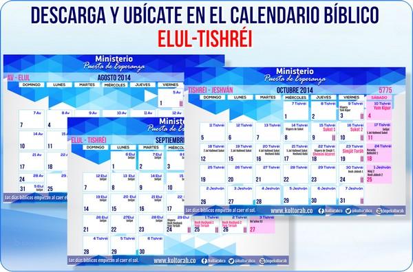 Calendario Lúaj 5774-5575_600