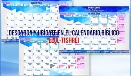 Calendario Lúaj 5774-5575_750