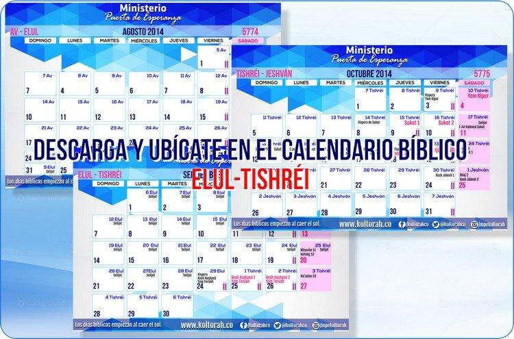 Descarga y ubícate en el calendario bíblico (Meses de Elul 5774 y Tishréi 5775)
