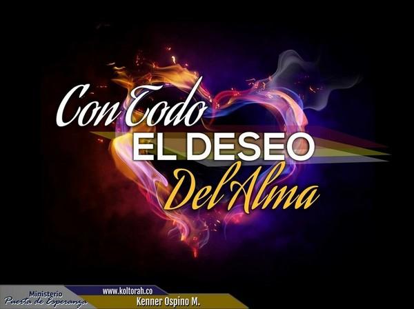 ConTodoDeseo_Alma_600