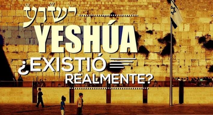 Yeshua_Existio_750