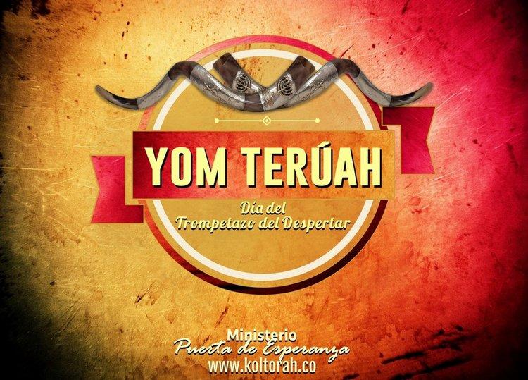 Yom Teruáh (El Día del Trompetazo del Despertar) – Kenner Ospino M.