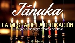 Januka_Fest_5775_750