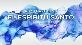 El Espíritu Santo – Rúaj HaKodesh – Edisson Martinez V.