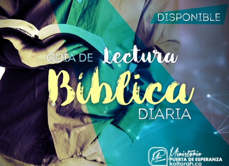 GuiaBiblica_Sept_2016_900x674