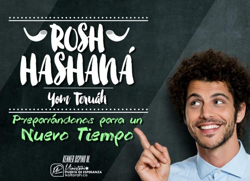 roshhashana_5777_nuevotiempo_900x650
