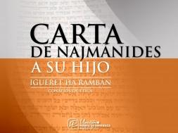 cartadenajmanides_900x650