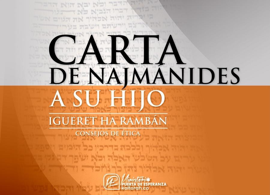 Carta de Najmánides (Rambán) a su hijo