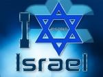 Amo a Israel, Soy Israel