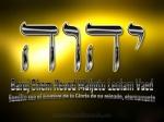 Baruj HaShem