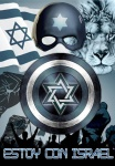 Israel, estoy contigo