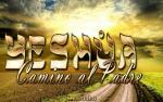 Yeshúa Camino al Padre