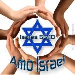 Amo a Israel