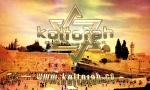 Erezt Israel - Koltorah