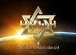 YHWH Magen David